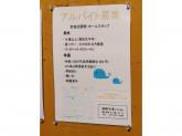 海鮮旬菜 ojima(オジマ)