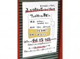 魚と巻き串のお店 優男 本館