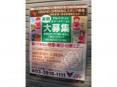 (仮称)コモディイイダ 金町店