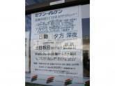 セブン-イレブン 葛飾新宿3丁目店
