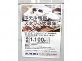 ホテルリブマックス 東京木場