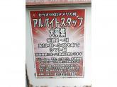 アメリカ村 カラオケボックス