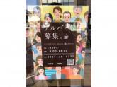エクセルシオールカフェ 鎌倉東口店