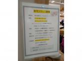 T-HOUSE(ティーハウス) 錦糸町駅ビル テルミナ2店