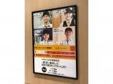 マクドナルド 赤坂駅前店