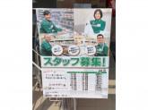 セブン-イレブン 高槻須賀町店