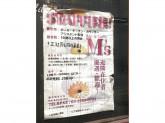 BAR&CAFFE M's(エムズ)