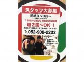 韓国海苔巻き専門店KIMBAP LABO