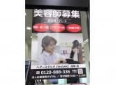 ヘアースタジオIWASAKI(イワサキ) 成城店