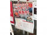 セブン-イレブン府中小柳町2丁目店
