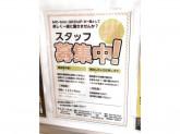 ホルモン焼肉 MO-MAI (牛舞)