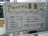 セブン-イレブン 枚方中宮東之町店
