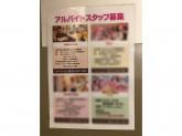 NOA CAFE(ノアカフェ) 原宿店