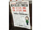 セブン-イレブン 大阪弁天町駅前店