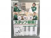 セブン-イレブン 豊洲店