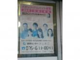 読売新聞 桃山南口YC