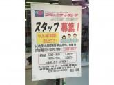 コミュニティ・ストア 東雲店