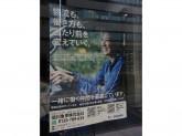 佐川急便 渋谷営業所 代々木2丁目サービスセンター