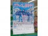ファミリーマート 伏見桃山東店