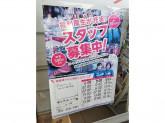 セブン-イレブン 横浜馬場4丁目店