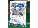 SEIYOSHA(セイヨウシャ) 醍醐店