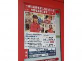 アドアーズ 高円寺店