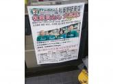 セブン-イレブン 山科東野駅東店