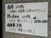 セブン-イレブン 大阪西中島3丁目店