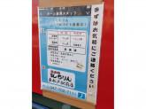あみ焼元祖しちりん 東松戸駅前店