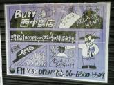肉のバル Buff(バフ) 西中島店