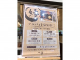 からあげ縁 -YUKARI- アリオ鳳店