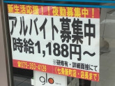 ファミリーマート 七条新町店