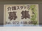 ニチイケアセンター泉佐野
