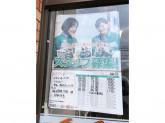 セブン-イレブン 稲沢長野1丁目店