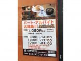 星乃珈琲店 稲城店