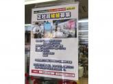 ハードオフ 稲城矢野口店