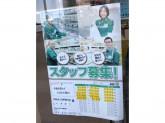 セブン-イレブン 川崎木月伊勢町店