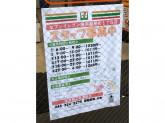 セブン-イレブン 横浜鶴屋町1丁目店