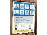 コメダ珈琲店 イオンモール新瑞橋店