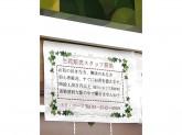 Toit Rose(トワローズ) 池袋南口店