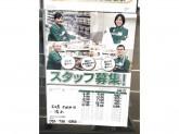 セブン-イレブン 名古屋今池西店