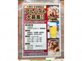 八剣伝 京成青砥店