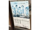 セブン-イレブン 尼崎南武庫之荘4丁目店