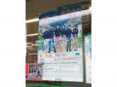 ファミリーマート 尼崎武庫之荘駅前店