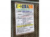 武庫之荘 駐輪センター