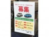 トヨタレンタリース堺市役所店