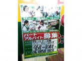 ジャパン 豊中熊野店