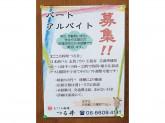 日本酒バル 志賀