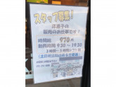 mamenoki  MOGU VILLAGE店