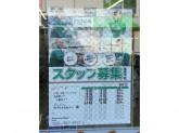 セブン-イレブン 堺中百舌鳥駅北口店